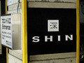 ホテル1階・居酒屋「深 SHIN」