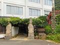 旧御裳川古美術館入口