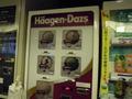 ハーゲンダッツもありました。
