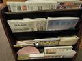 新聞や雑誌もあります。