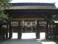 大山ズミ神社