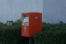 郵便ボックス