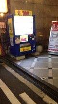 ホテル脇の自動販売機