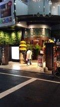 バリ風の玄関