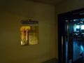 2階にあるカラオケルーム