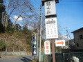 錦山荘入り口