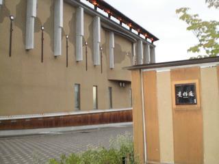 貴祥庵の入口の写真です。