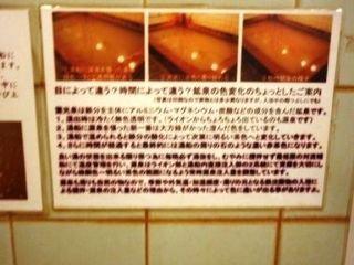 写真クチコミ:成分の濃い湯