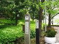 チェックアウトまで明石町河岸公園を散策