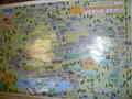 屈斜路湖周辺観光地図