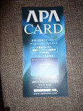 APAホテルカード