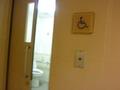 バリアフリートイレ(1階)
