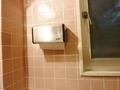 手洗い用のペーパー完備!