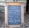 東京プリンスで美味しいパン—ル・パン・コティディアン