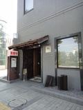 レストラン入口