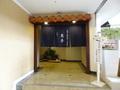 日本・琉球・中国料理 泉亭 入り口
