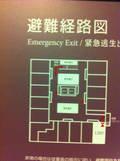 避難経路の見取図
