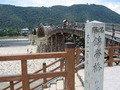 錦帯橋の石の看板