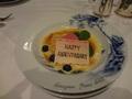 信州でとれる果実を使ったパティシエ特製デザート
