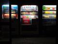 コテージ周辺に設置の自動販売機