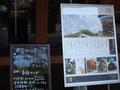 ハルニレテラスのレストラン 希須林