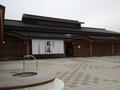 和倉温泉総湯