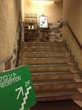 フロントまでは階段で