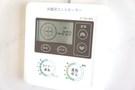 床暖房温度調整できます
