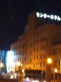 センターホテルの外観