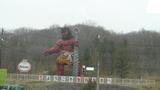 登別の赤鬼像