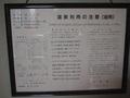 姥湯温泉桝形屋の温泉成分表