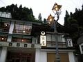 銀山温泉旅館藤屋の外観