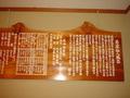 仙仁温泉岩の湯名物「岩窟仙人風呂」の温泉成分表