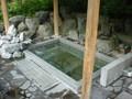 ペンション朝ねぼうの露天風呂