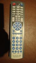ヒルトンニセコビレッジの部屋のテレビのリモコン