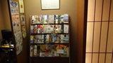 嵯峨沢館のロビーにあるパンフレット・割引券等