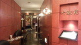 ホテルニューオータニ幕張の中華レストラン「大観苑」