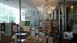 レム日比谷の「Cafe&Meal MUJI日比谷」