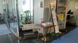 バーディーホテル千葉のロビーにある宿泊者は無料の新聞