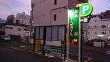 岡山グリーンホテルの向かいの契約駐車場