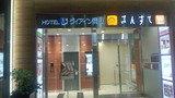 ホテルグランヴィア岡山のJR岡山駅直結入口