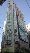 カプセルホテル 安心お宿 新橋店の外観