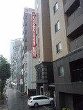 アパヴィラホテル<名古屋丸の内駅前>(アパホテルズ&リゾーツ)の外観