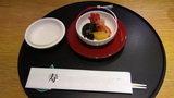 ホテルマウント富士の夕食の先附