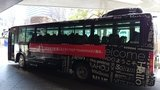ヒルトン東京の送迎バス