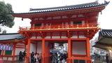 重要文化財である八坂神社の西楼門