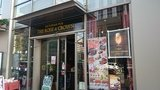 ローズ&クラウン 八重洲一丁目店