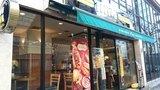 東横イン日本橋人形町の近くにあるドトールコーヒー