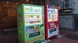 ホテルサンコー高崎の入口にある自動販売機