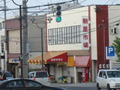 国道5号線からすぐ近くの市場